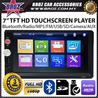 7'' HD Double 2 DIN Touchscreen Car MP5 Player Bluetooth Stereo FM