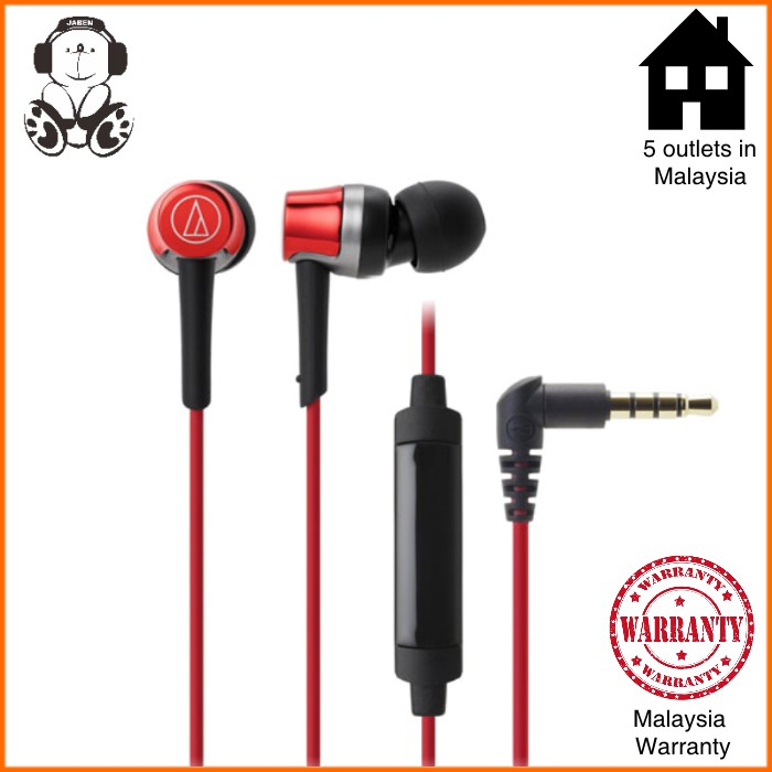 Audio Technica ATH-CKR30iS Sonic Fuel Audiophile In-ear Earphones