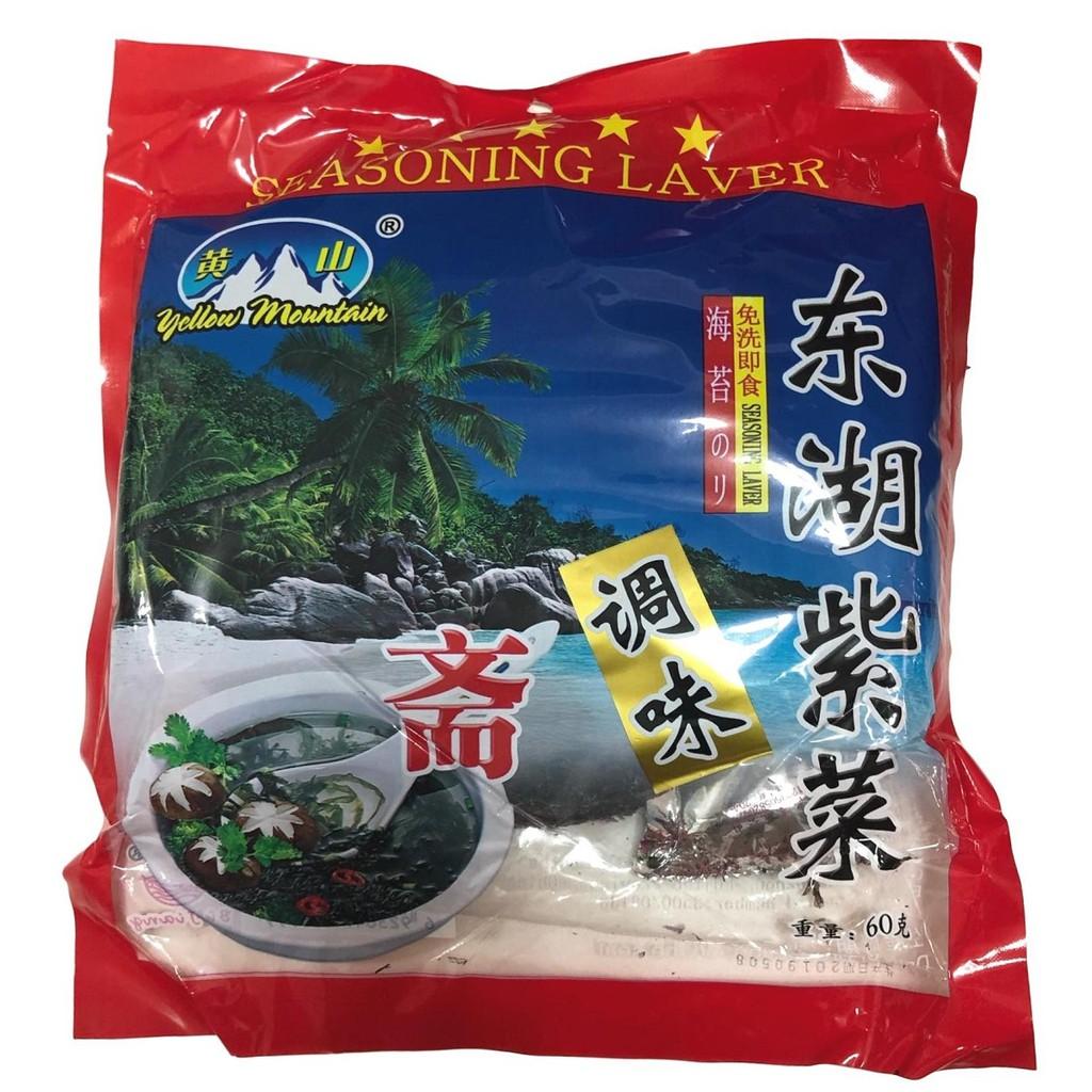 Dried Seaweed 50G 麒麟牌野生紫菜 黄山牌东湖紫菜 GY0003
