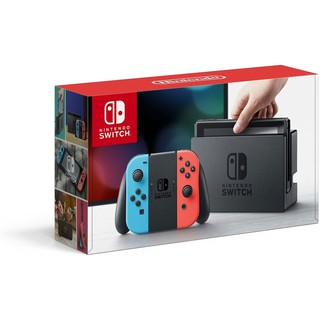 Nintendo Switch - Neon Blue and Red Joy-Con/Gray Joy-Con + FREE Screen Protector