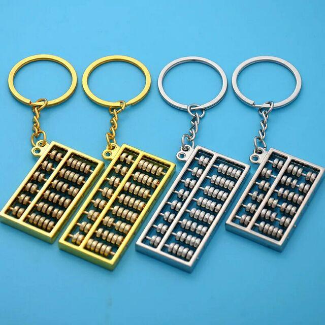 Abacus Feng Shui Money Key Chain 算盘风水理财钥匙扣圈