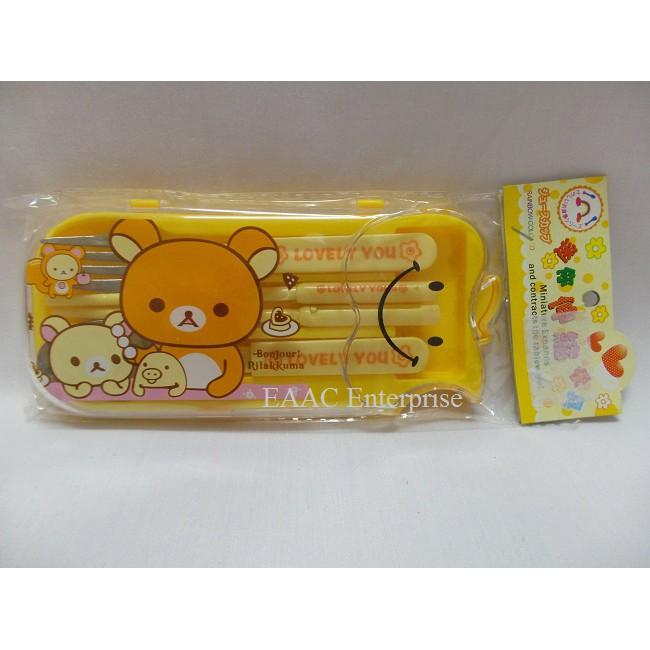 Rilakkuma Expandable Chopsticks, Spoon, Fork Lunch Box
