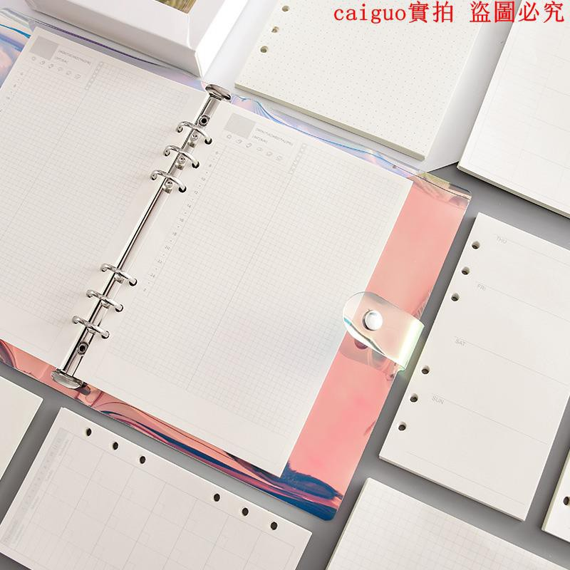35ab0457eae3 Loose-leaf hand book notebook notebook diary shell refill stationery a5a6  small