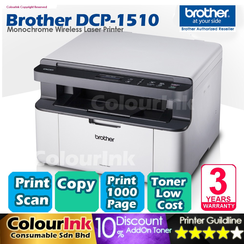 Brother DCP-1510 Monochrome 3 in 1 Laser printer print scan copy Similar  MF3010/1510/DCP 1510