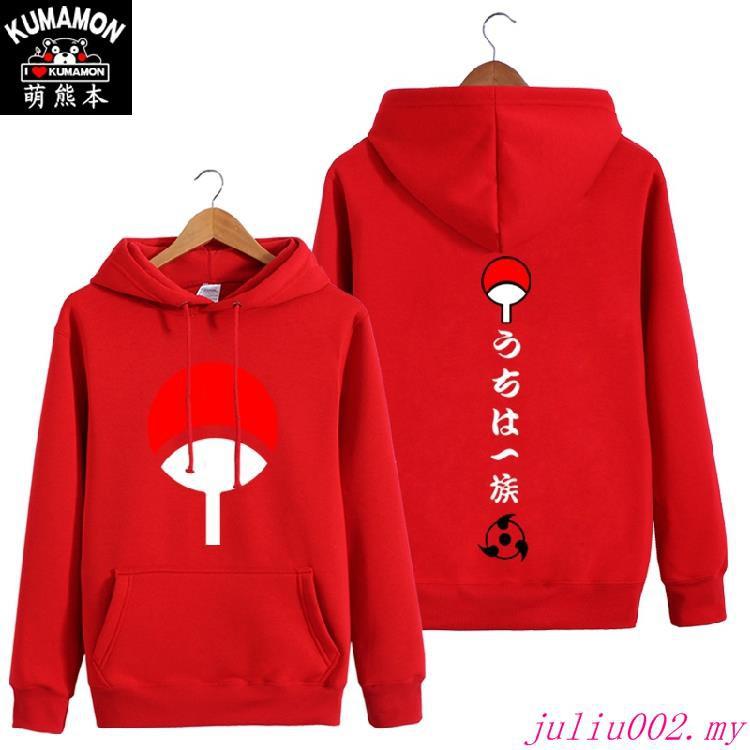 7b4af294c8 Daily Specials] Anime Naruto Jacket Sasuke Hooded Turtlenec   Shopee ...