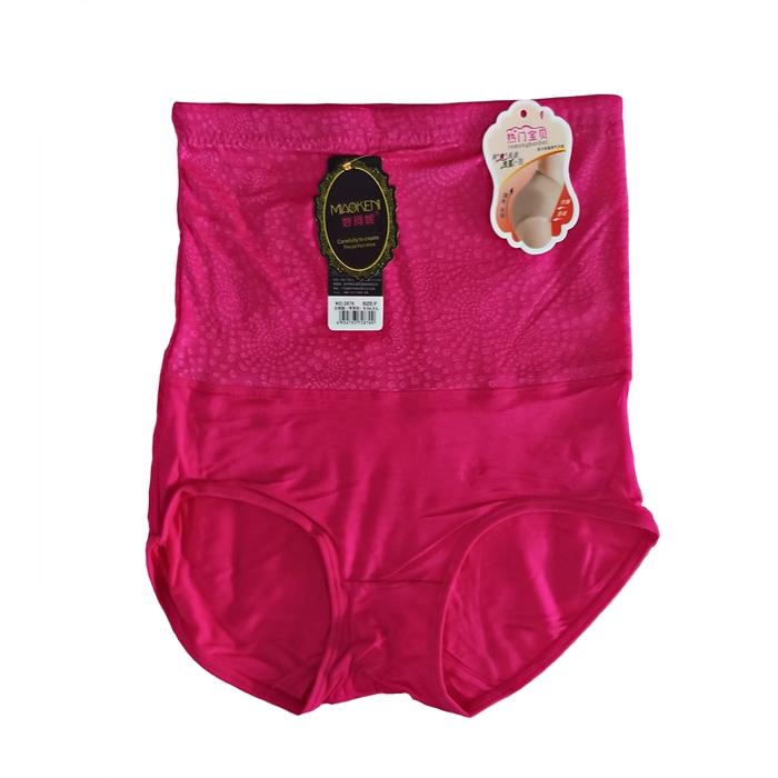 N/ANAY-S: 95% FIBER SELUAR DALAM WANITA KEMPIS PERUT Breathable High Waist Abdomen Underwear