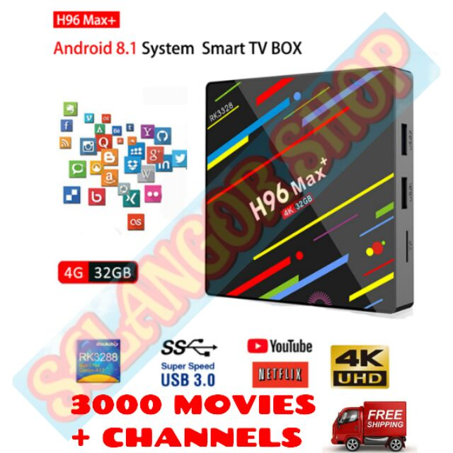 PRE-INSTALL 3000 MOVIES + CHANNELS ANDROIDBOX H96 MAX PLUS SMART ANDROID TV  BOX