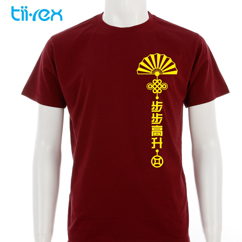 CNY Up Up 步步高升幸运鼠Slogan Mouse Chinese New Year 2020 Unisex Round Neck Short Sleeve TShirts
