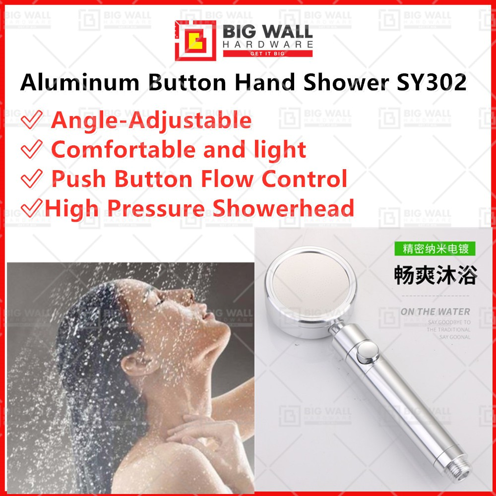Aluminum Button High Pressure Detachable Hand Shower with ON/OFF Pause Switch SY302 Big Wall Hardware 太空铝增压淋浴花洒喷头
