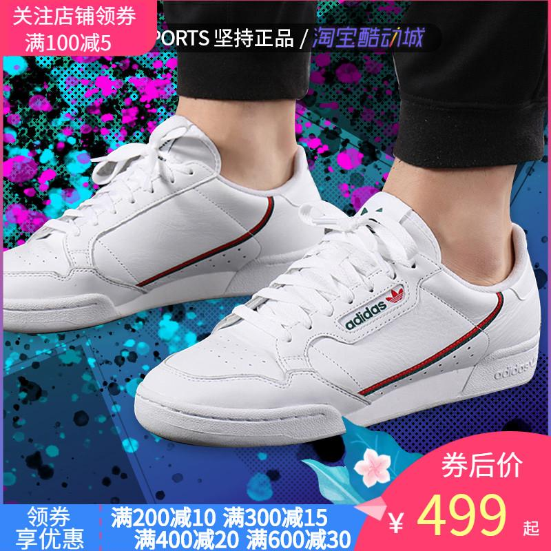 AdidasAdidas men's shoes sports shoes 2019 new shoes