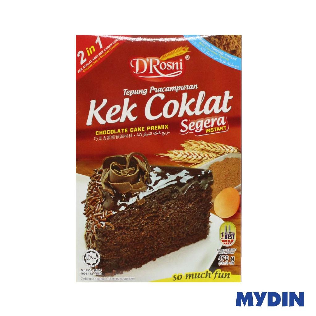 D Rosni Instant Cake Flour (470g)