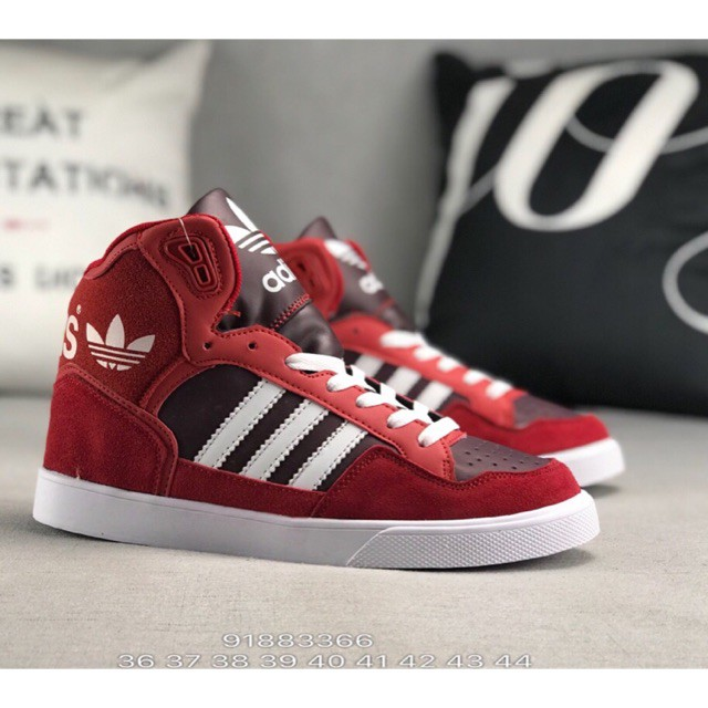 VIP inside Discount activities, Adidas EXTABALL M high to help clover casual shoes!