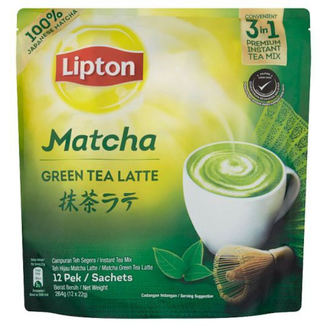 12x22g Packs Lipton 100% Japanese Matcha 3in1 / 3-in-1