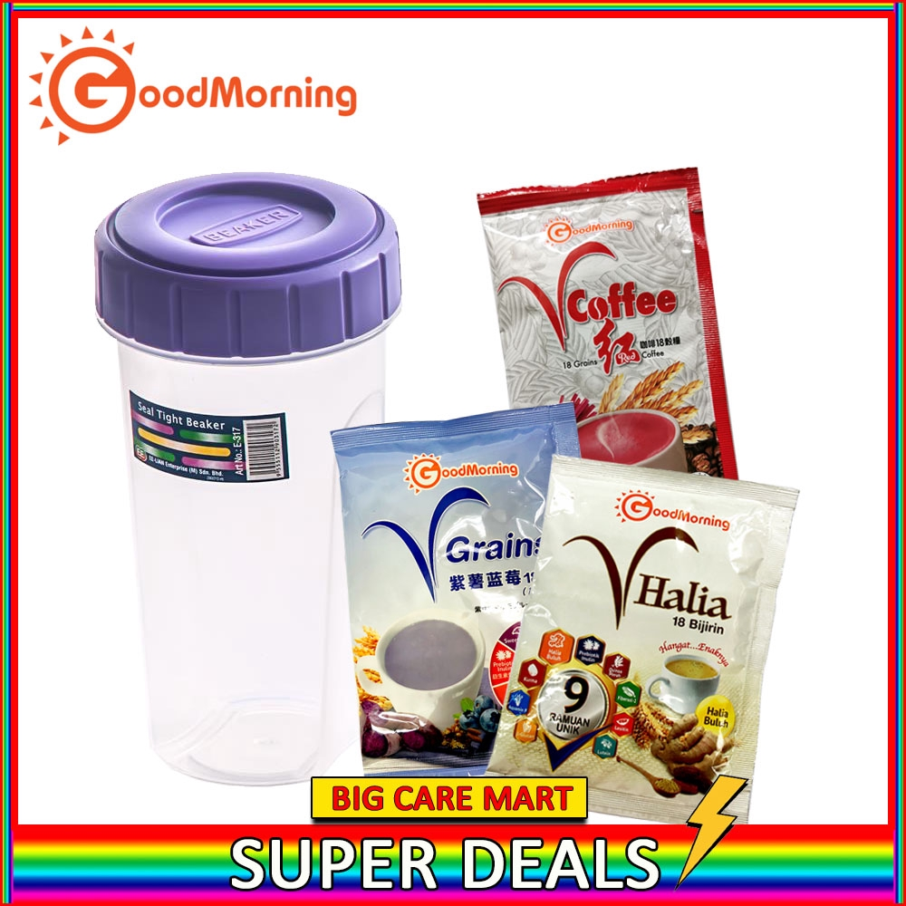 Good Morning 18 Grains Nutrition Drink Trial Pack (Vgrains, Vhalia , Vcoffee ,Shaker)