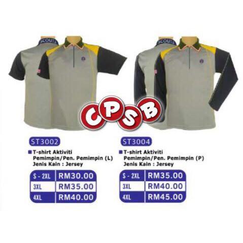 2f7f259fd07 New Pengakap Pemimpin & Penolong Pemimpin T Shirt - Ready Stock