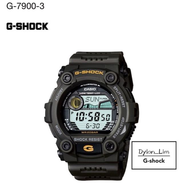 d48f7a83d7 Casio G-shock G-7900a-4 g-7900 100% Original Mat moto