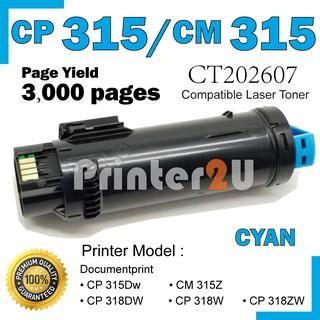 Compatible Fuji Xerox CM315 CP315 CM315z CP315dw CM318z CP318dw CM