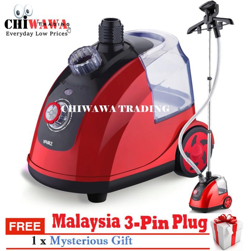 【Malaysia 3 Pin Plug】Garment Steamer 1.8L Tobi Standing Hanging Garment Clothes Iron Brush Steamer / Seterika Baju