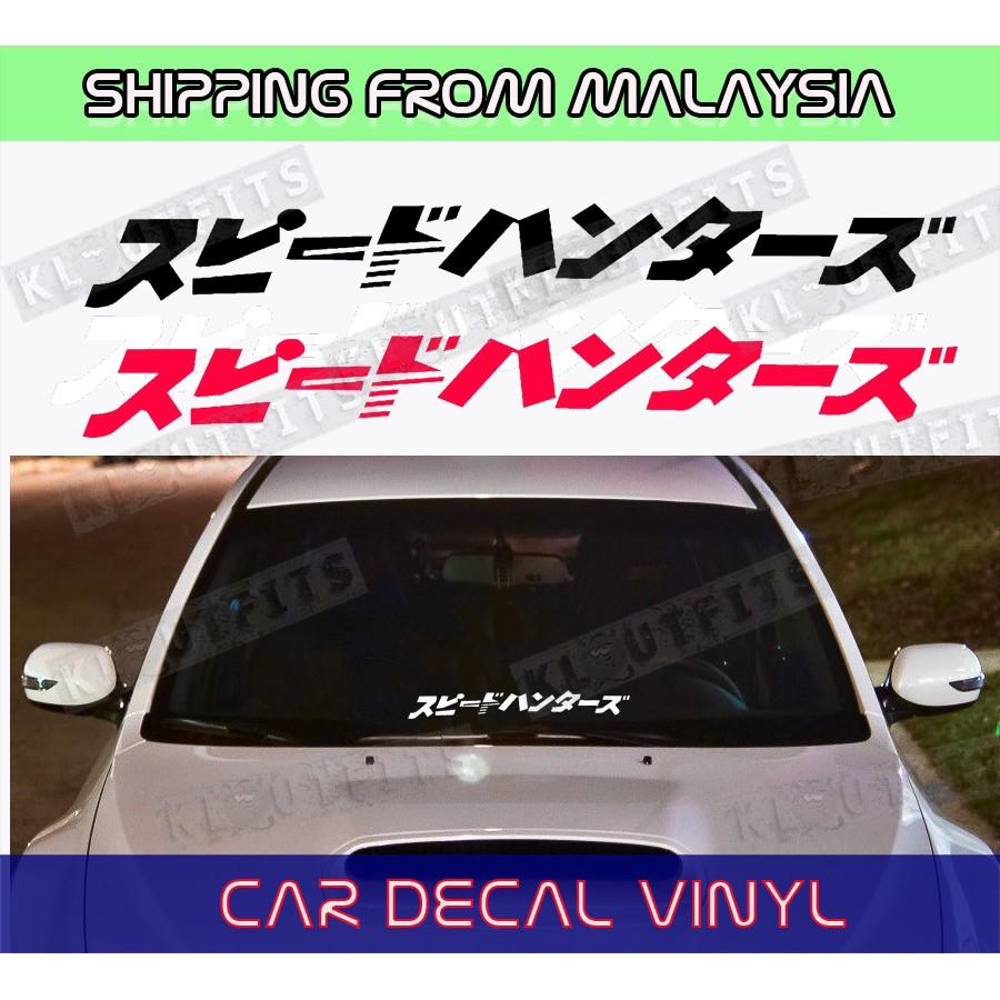 Custom text stickers jdm usdm stance car windscreen bumper mirror door decals shopee malaysia