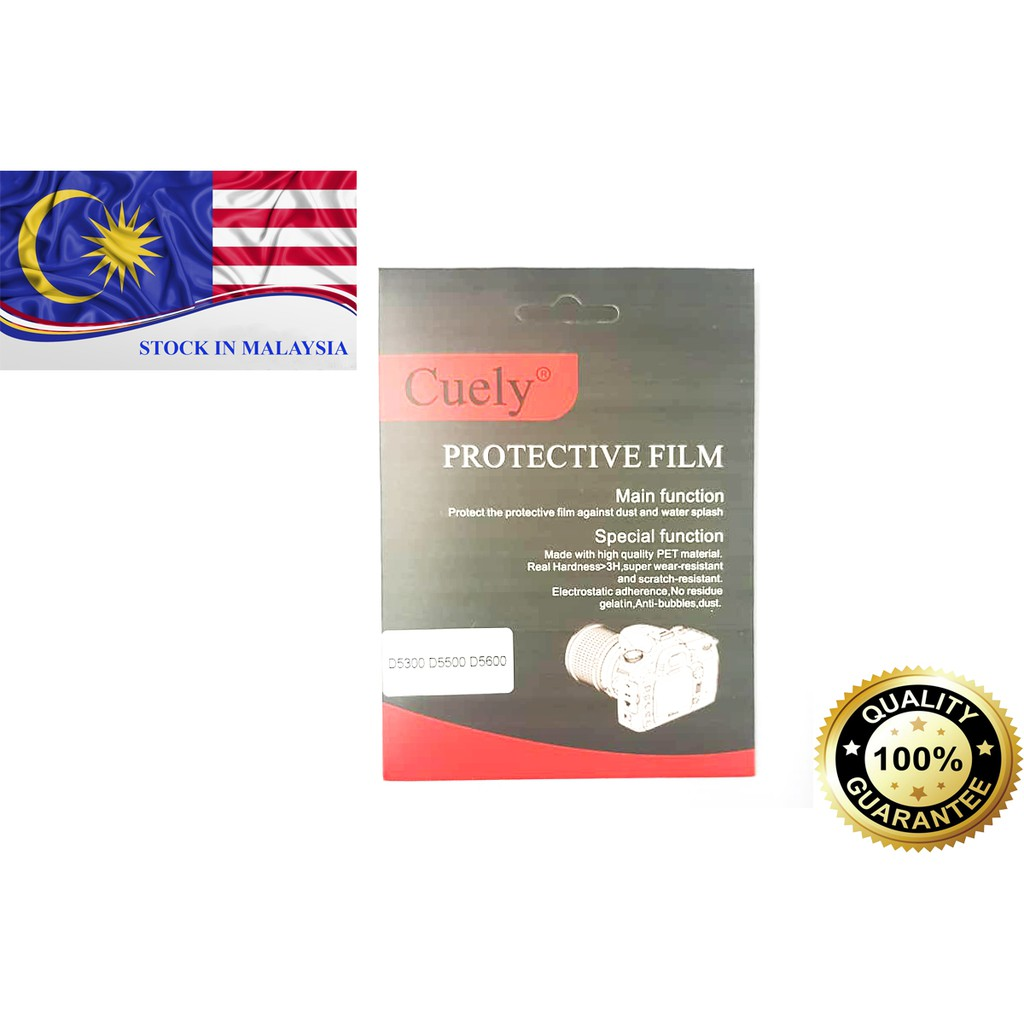 Cuely Screen Protective Film For Nikon D5300 D5500 D5600(Ready Stock In Malaysia)