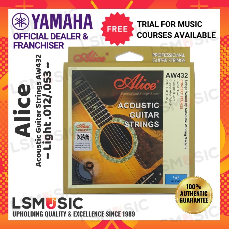 Alice AW432 Acoustic Guitar String Set Super Light (.011-.052) / Light (.012-.053)