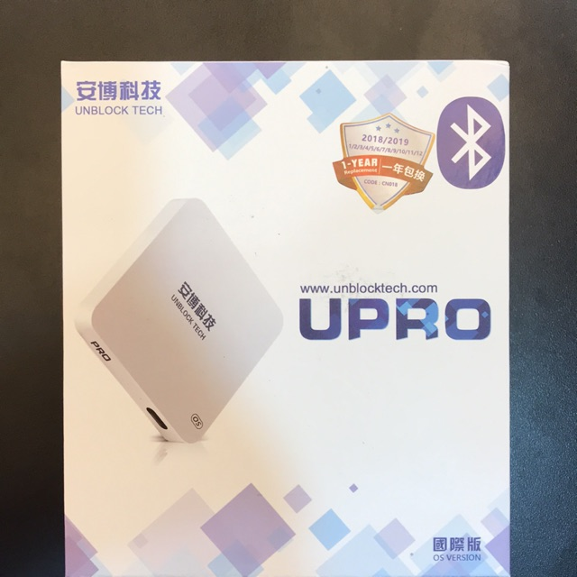 Unblock tech upro OS version