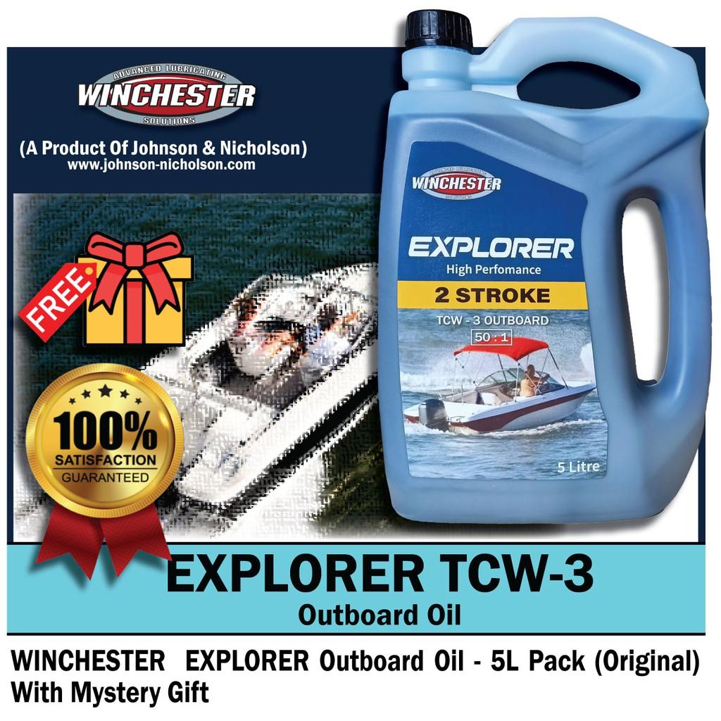Winchester EXPLORER Outboard TC-W3 (5L)