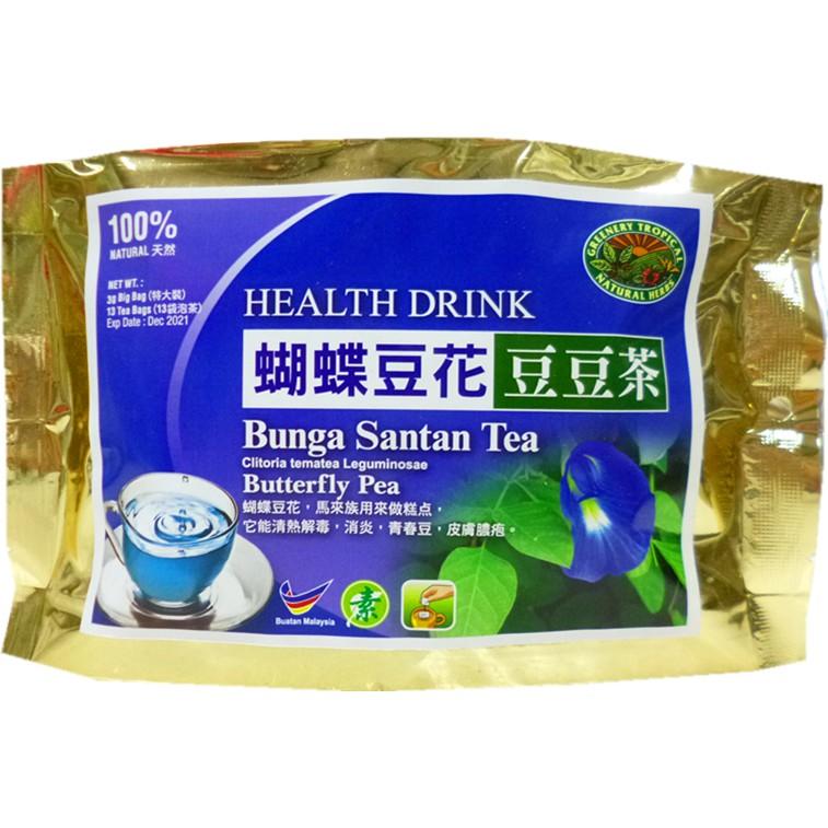 Butterfly Pea Flower Tea:Brighten & Protect Eyes 蝴蝶豆花茶:明目护眼