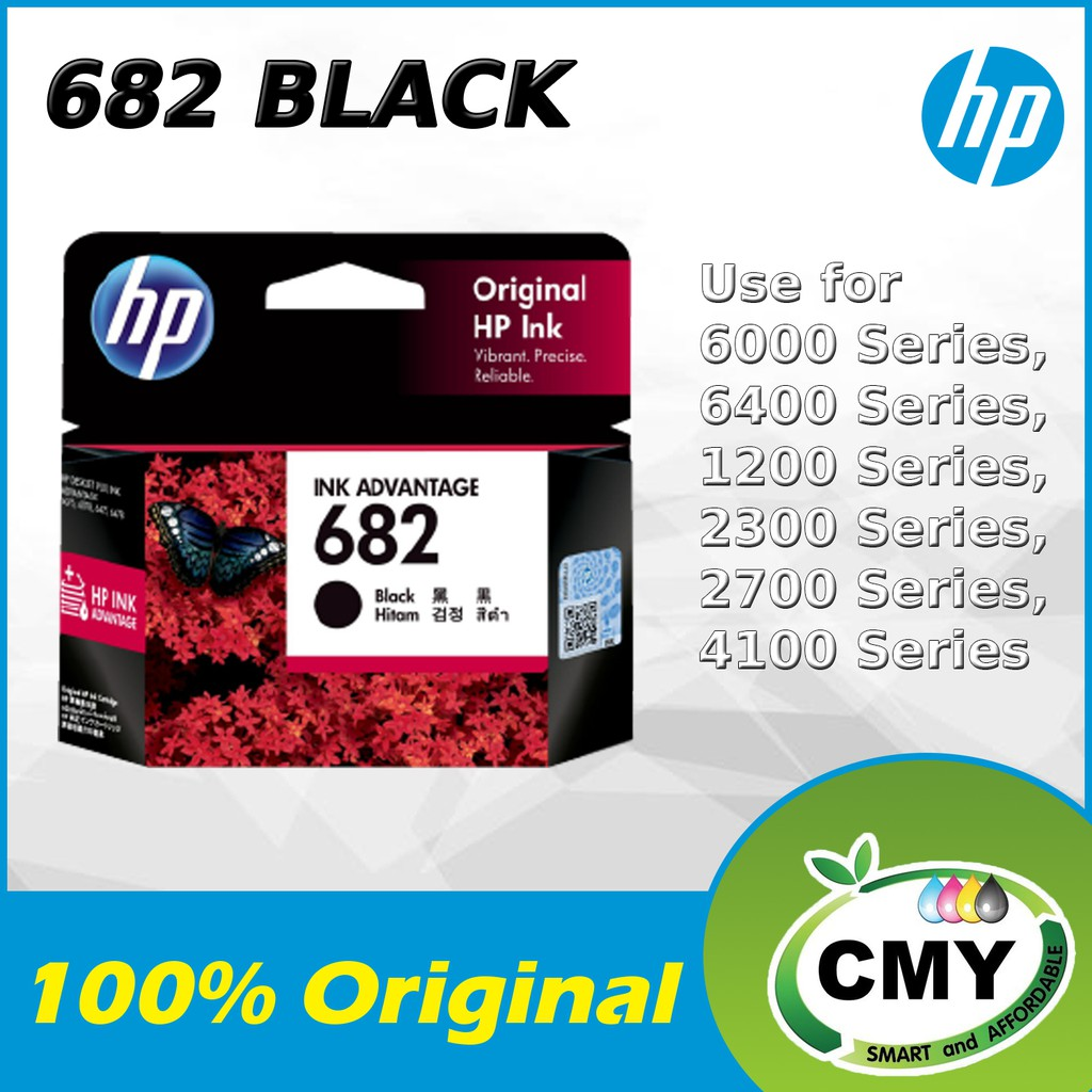 HP 682 BLACK 3YM77AA INK CARTRIDGE FOR HP 2336 / 2775 / 2777 / 2776 / 2779 / 4100 / 4177 / 6400