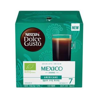 NESCAFE DOLCE GUSTO MEXICANO AMERICANO 12PCS *LIMITED EDITION*