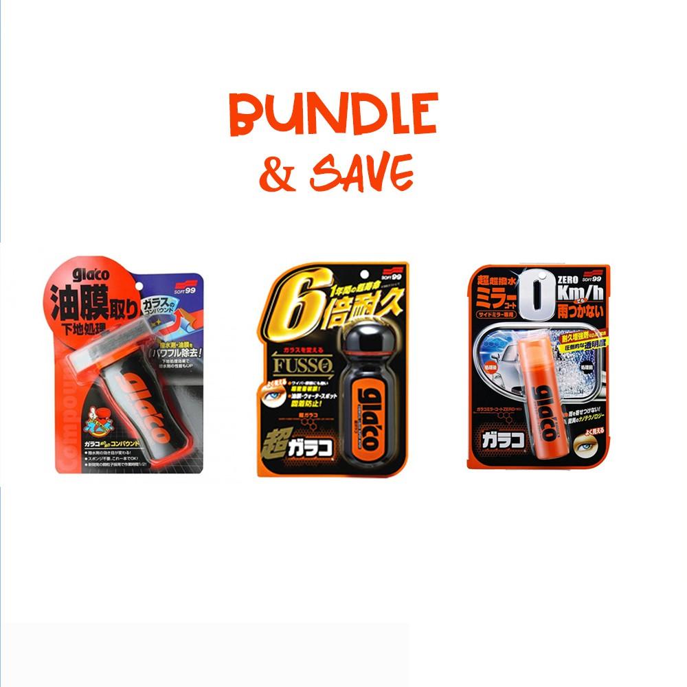 [Bundle] Soft 99/Soft99 Glaco combo deal