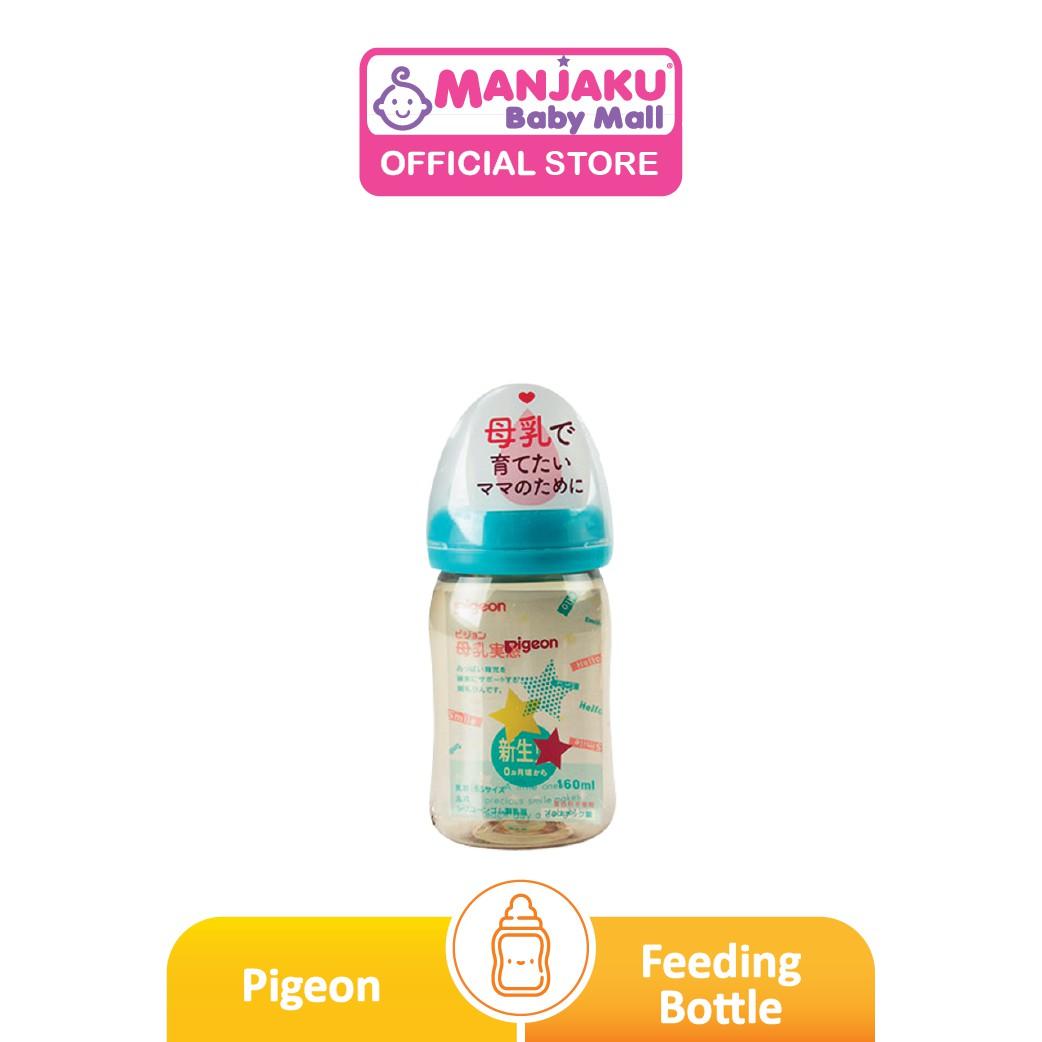 Pigeon SofTouch™ Wide Neck PPSU Nursing Bottle Star - 160ml