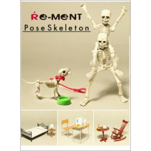 Pose Skeleton Joint Movable PVC Figure Model Toy Full Set