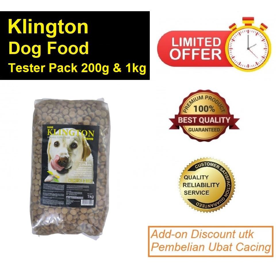 (Trial Pack) KLINGTON Lamb & Rice Dog Food 200g, 1kg - 23% Protein 9% Fat | KLINGTON Makanan Anjing Berkualiti