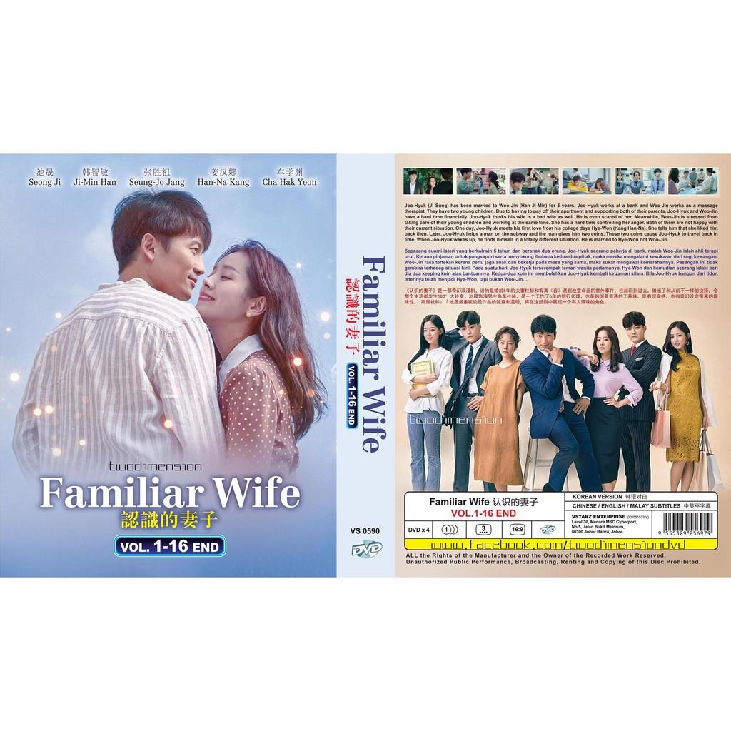 KOREAN DRAMA ~ Familiar Wife(1-16End)