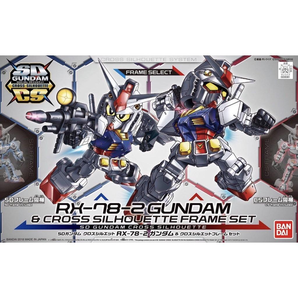 Bandai - SD - SDCS RX-78-2 Gundam + Frame