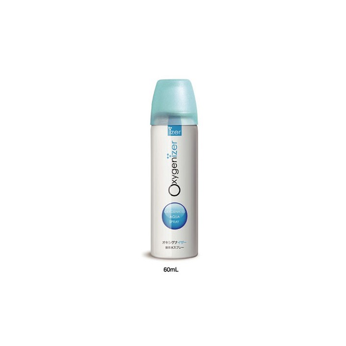 [GENUINE] OXYGENIZER AQUA SPRAY (1 Ctn) - Whitening / Moisturise / Rejuvenate / Hydrate / Soothe / Restore / Refresh