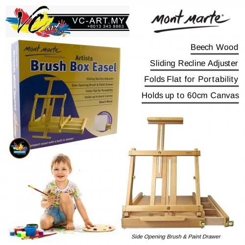Mont Marte Artists Brush Box Easel with Drawer - MCG0024