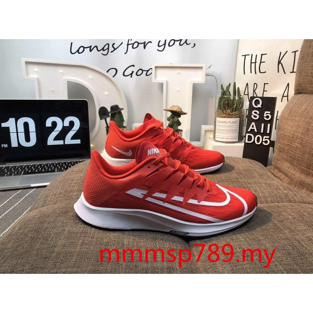 Nike Zoom Rival Fly < W > Red running shoes with built in air cushion Marathon