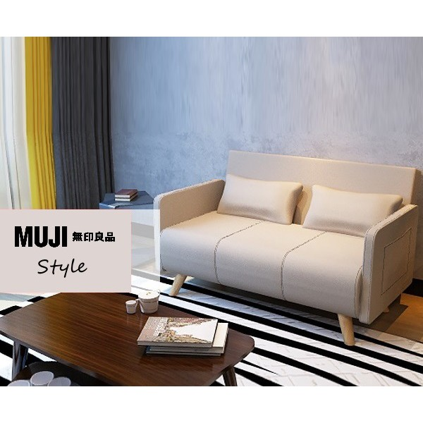 Super Muji Style Japan Design Simple Natural Linen Solid Wood 2 5 Seater Sofa Bed Bralicious Painted Fabric Chair Ideas Braliciousco