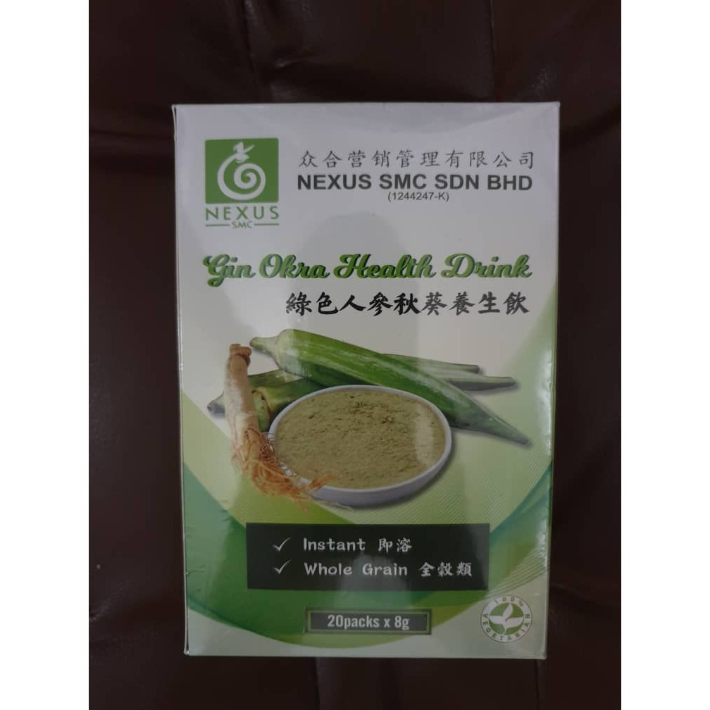 Gin Okra Health Drink 20pcs x 8gram, tepung bendi