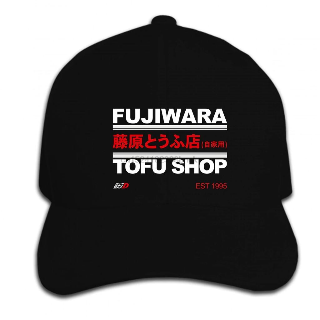 e248a39c9 Print Custom Baseball Cap Hip Hop Men Fujiwara Tofu Shop Initial D Women  Hat Peaked cap