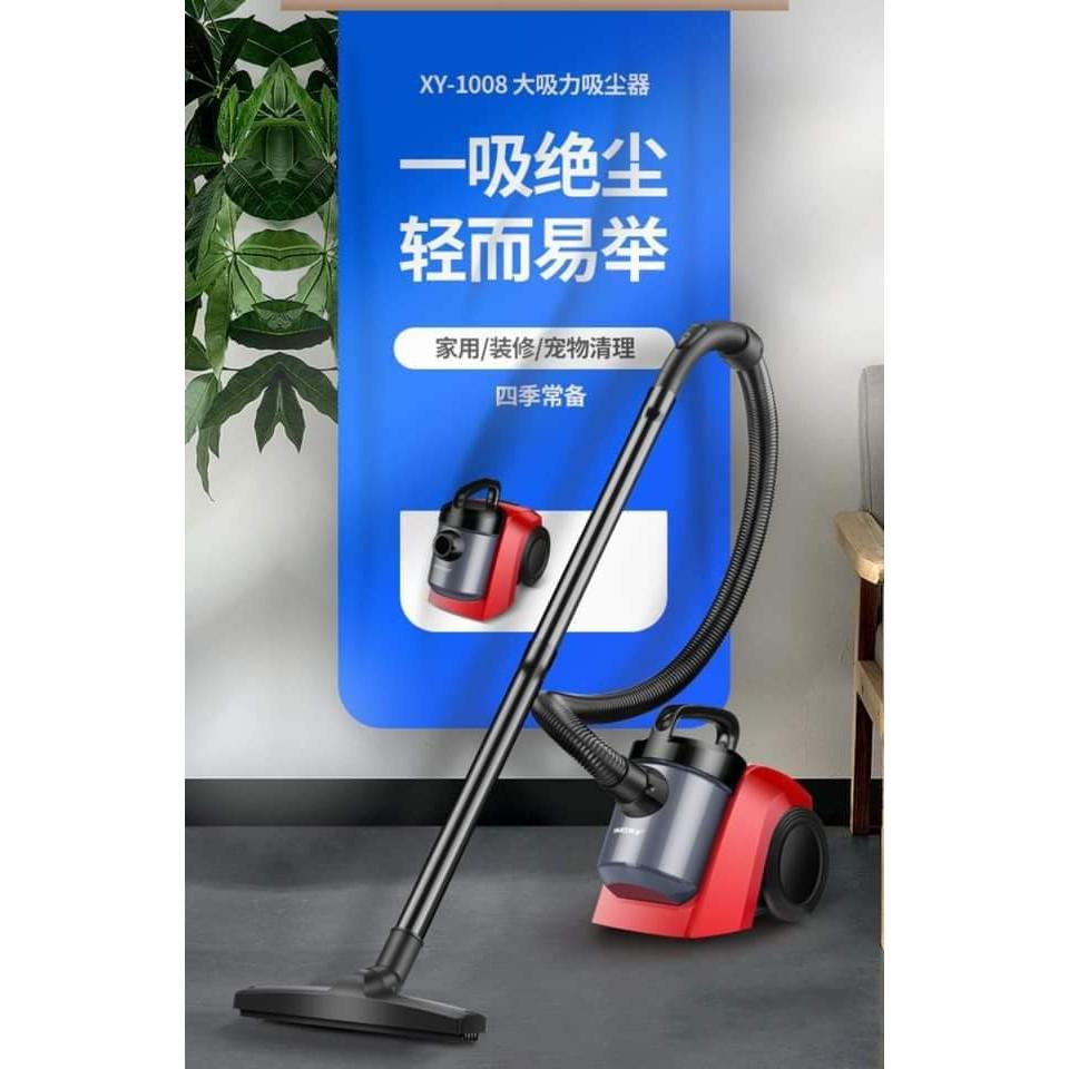 [ Ready Stock ] YangZi Vacuum Cleaner | Portable Cyclone Dust Mite | 扬子吸尘机