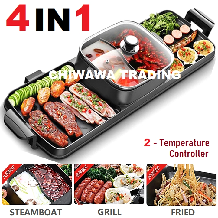 【Malaysia Plug】4 IN 1 Electric BBQ Grill Pan Teppanyaki Hot Pot Steamboat Frying Cooker 2 Temperature Control / Stimbot