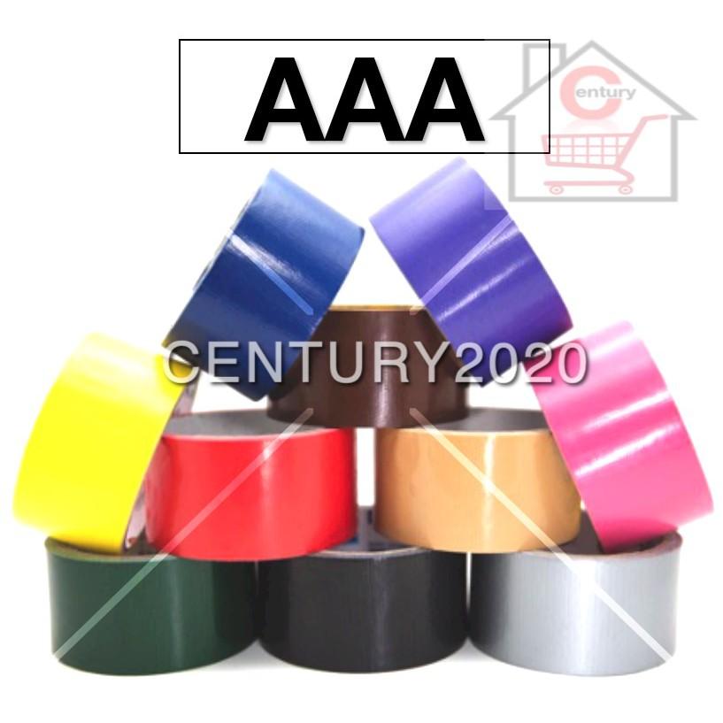 AAA Colour Binding Tape / Cloth Tape 48mm