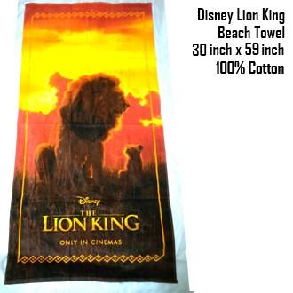 Limited Collection Towel /tuala Lion King - PetPet - UMobile - Nano White Men Gym Towel 1pc