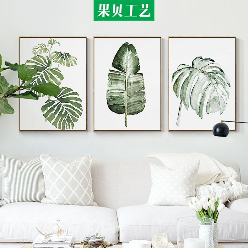 Green Leaf Hanging Canvas Wall Painting Without Frame Home Living Room Bedroom Wall Painting Decorative Painting Shopee Malaysia