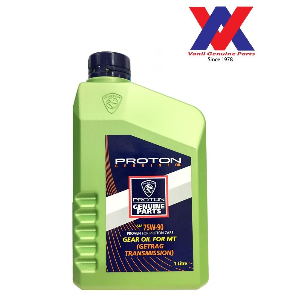 Proton 75W90 Manual Gear Oil 1L