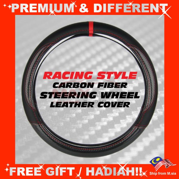 [FREE Gift] Universal Fit Racing Style Carbon Fiber Anti-slip Premium Leather Steering Wheel Cover