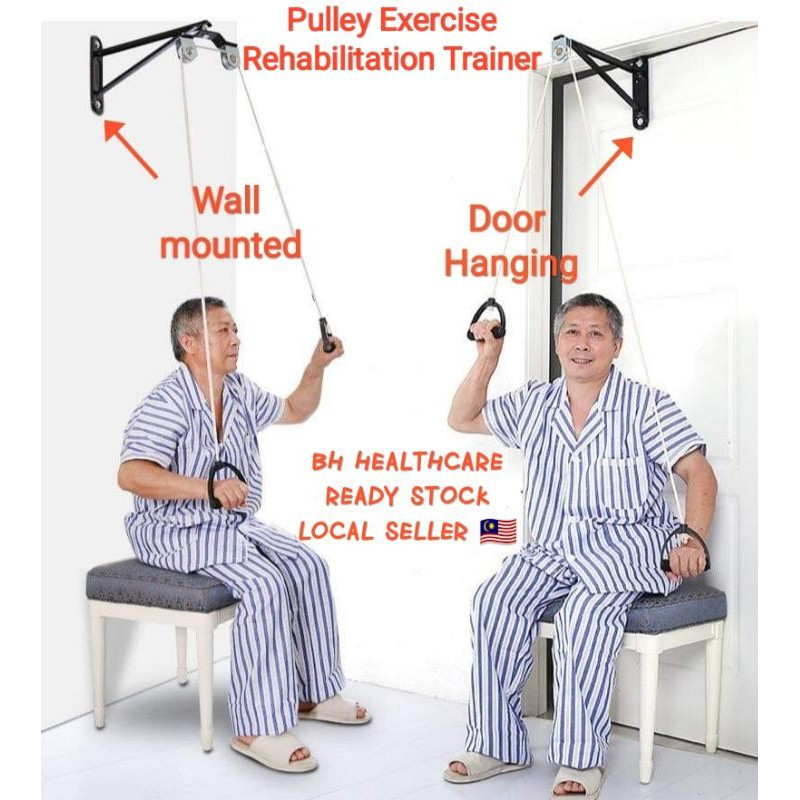 [READY STOCK] Pulley Ring Trainer Exercise Rehabilitation Training Part/Arm Elbow Upper Body Exercise